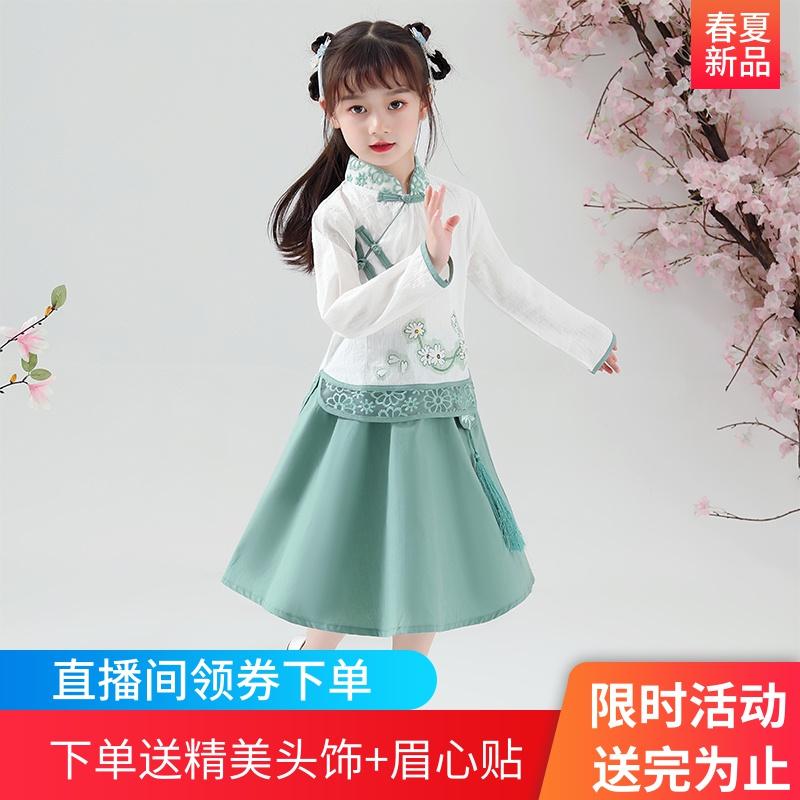 汉服女童春夏中国风2020新款儿童唐装小女孩民国超仙古装襦裙套装