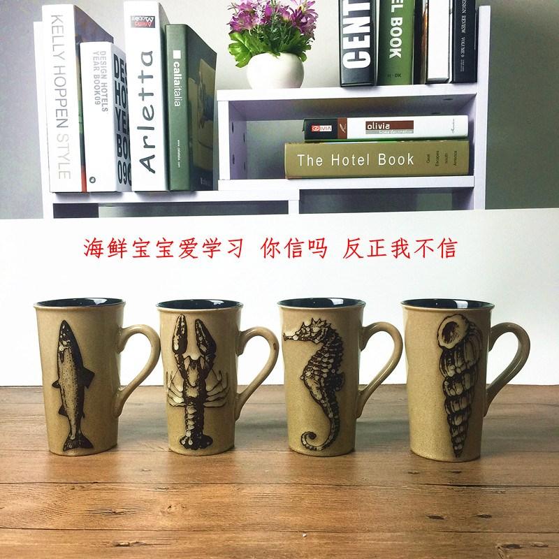 陶瓷大容量水杯私人订制海洋生物咖啡杯奶茶杯个性花茶杯办公用杯