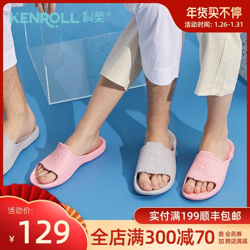 KENROLL科柔新款抑抗菌防滑拖鞋男女夏拖鞋居家用厨房浴室冲凉拖