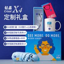 依视路钻晶X4防蓝光防紫外线1.67非球面镜片近视光学镜赠眼镜架