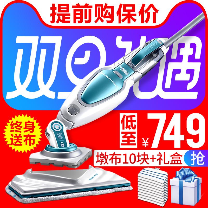 【高级款】百得蒸汽拖把家用拖把擦地机多功能清洁洗地毯机