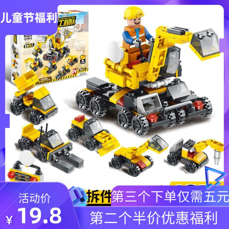兼容legao男孩子军事积木儿童拼装玩具开发智力拼插6小颗粒车拼图