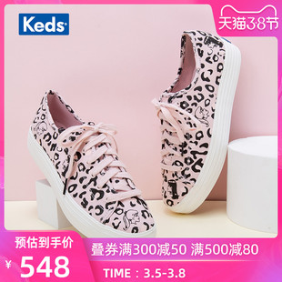 Keds× Betty and Veronica合作款 帆布鞋豹纹女鞋低帮鞋WF61756