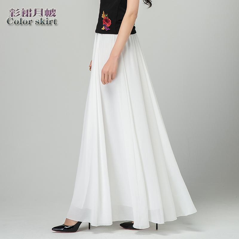 裙高腰显瘦垂感雪纺仙女裙纯色