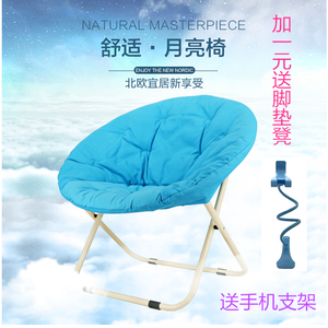 Shell boutique removable and washable folding back moon chair lazy leisure single sofa chair residential furniture recliner