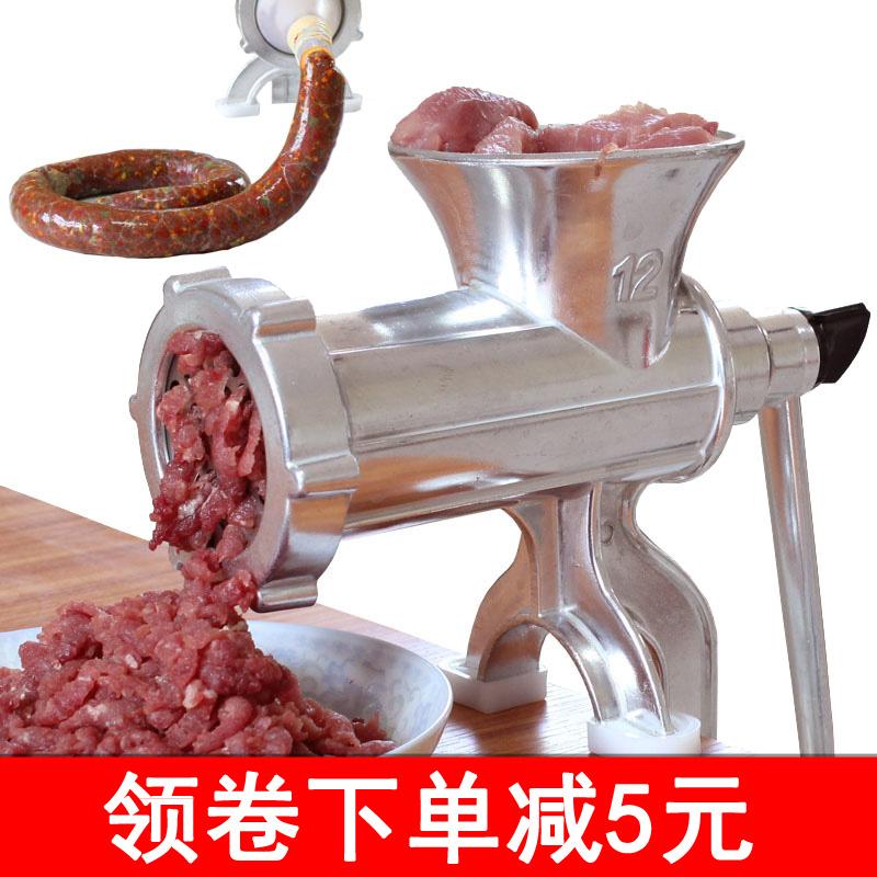 加大号家用小型手摇碎肉机香肠机灌肠机绞馅机搅肉机手动绞肉机