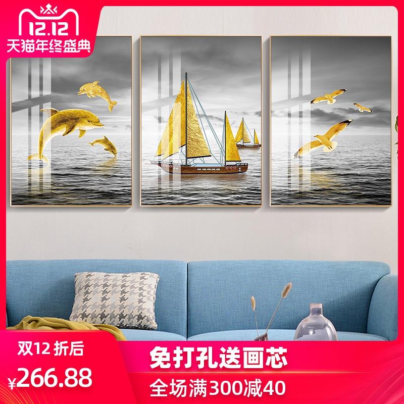 北欧客厅装饰画现代简约沙发背景墙挂画轻奢餐厅大气晶瓷三联壁画