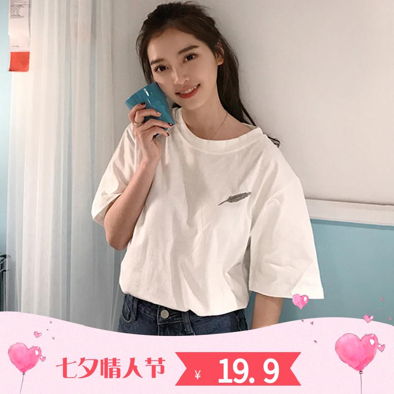 2019夏季爆款ins羽毛刺绣t恤女短袖宽松韩版学生闺蜜装半袖上衣