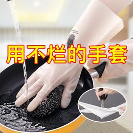 丁腈洗碗手套女厨房耐用型乳胶刷碗洗衣服防水家务胶皮橡胶手套