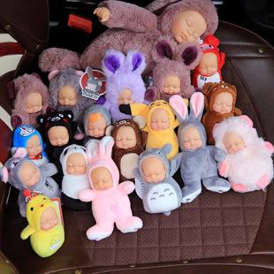 睡萌娃娃钥匙扣网红书包挂件小公仔毛绒玩具龙猫玩偶可爱超萌女生