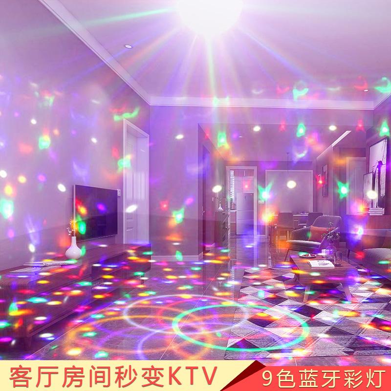 彩灯闪灯变色七彩色客厅卧室浪漫少女房间布置装饰主播氛围网红灯