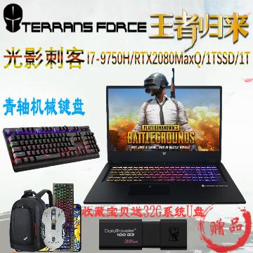 未来人类 t7 T7-1060-78SH1 九代I7 17寸X711 2080游戏笔记本电脑