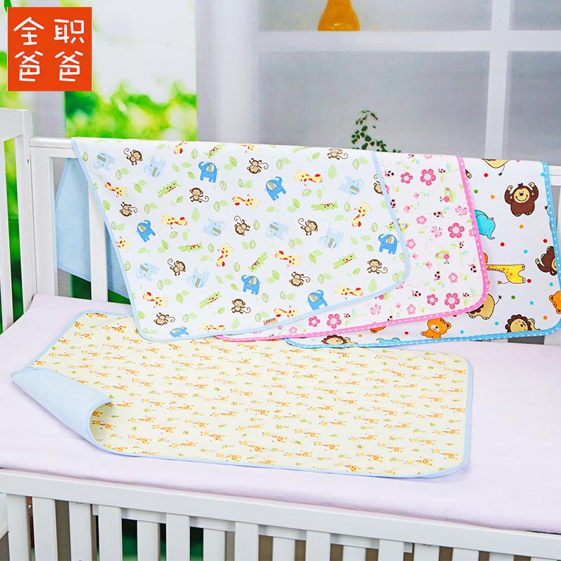 隔尿垫超大防水透气可洗新生儿婴儿儿童宝宝成人姨妈月经表层纯棉