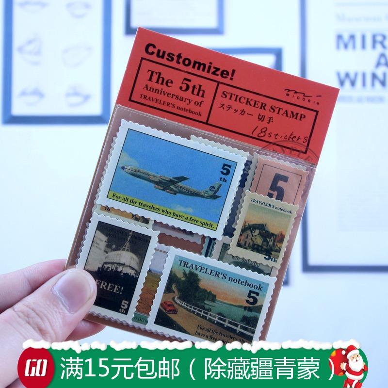 复古旅行本纸质贴纸 DIY手帐装饰贴纸 飞机图案贴纸复古邮票贴纸