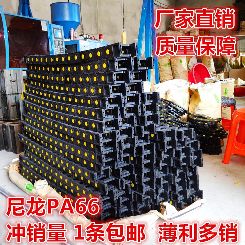 尼龙 增强 坦克 雕刻机 机床 电缆 穿线管 塑料