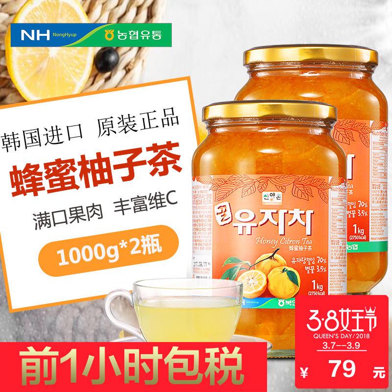韩国进口农协原装进口天然 蜂蜜柚子茶 水果茶满口果肉 1000g*2罐