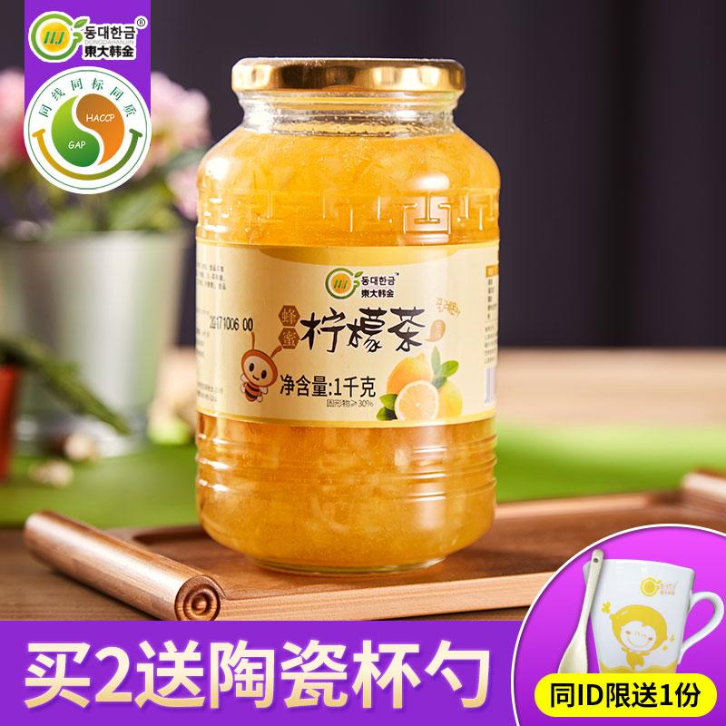 东大韩金蜂蜜柠檬茶1000g 韩式水果茶酱奶茶店自制冲饮品原料