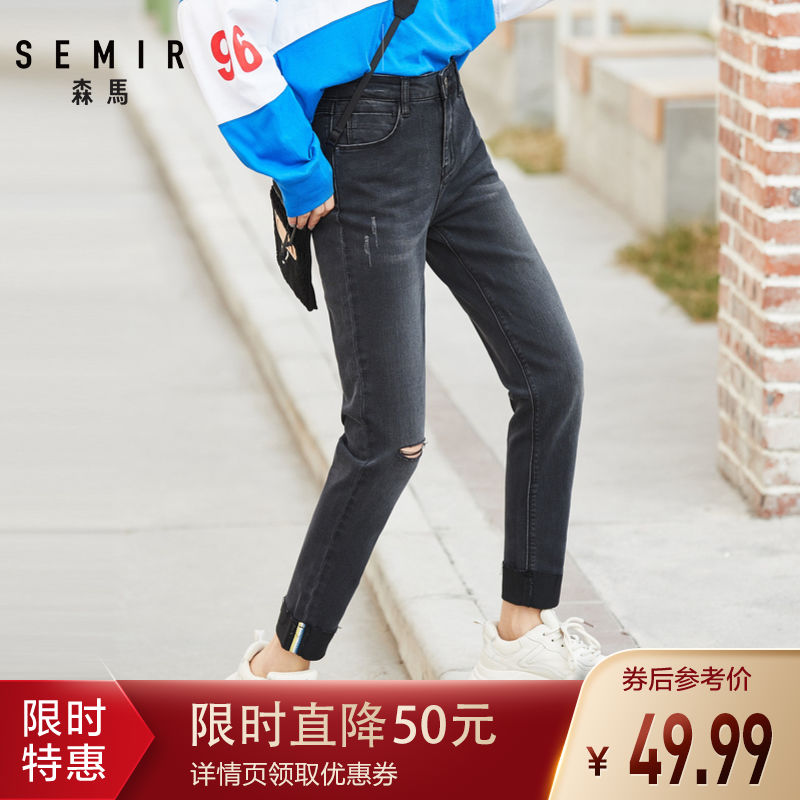 森马牛仔裤女春季2020新款修身小脚九分裤女士显瘦复古破洞裤子潮