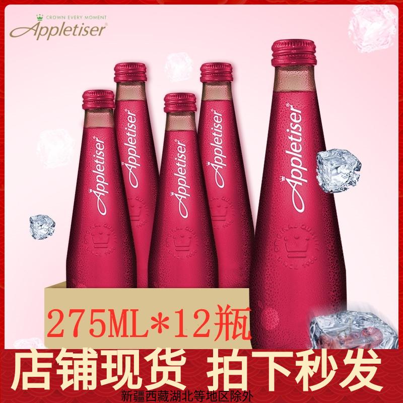 清仓12瓶可口可乐出品南非进口红葡萄香槟含汽水果汁饮料临期特价