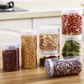 塑料食品粮食密封储物罐厨房带盖杂粮收纳盒储存奶粉瓶子透明罐子