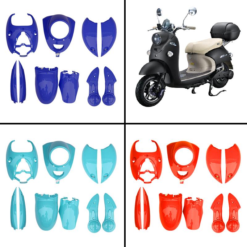 小龟王电动车全套外壳新日电瓶车配件绿源踏板摩托车塑料烤漆件