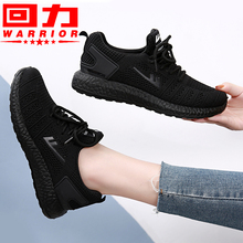 回力女鞋2021黑色运动鞋po10夏季透ma款网面鞋软底跑步鞋女