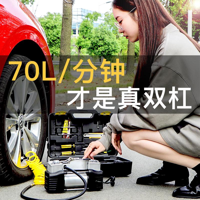 车载充气泵双缸12V高压便携式小轿车大功率汽车打气加气泵筒充停