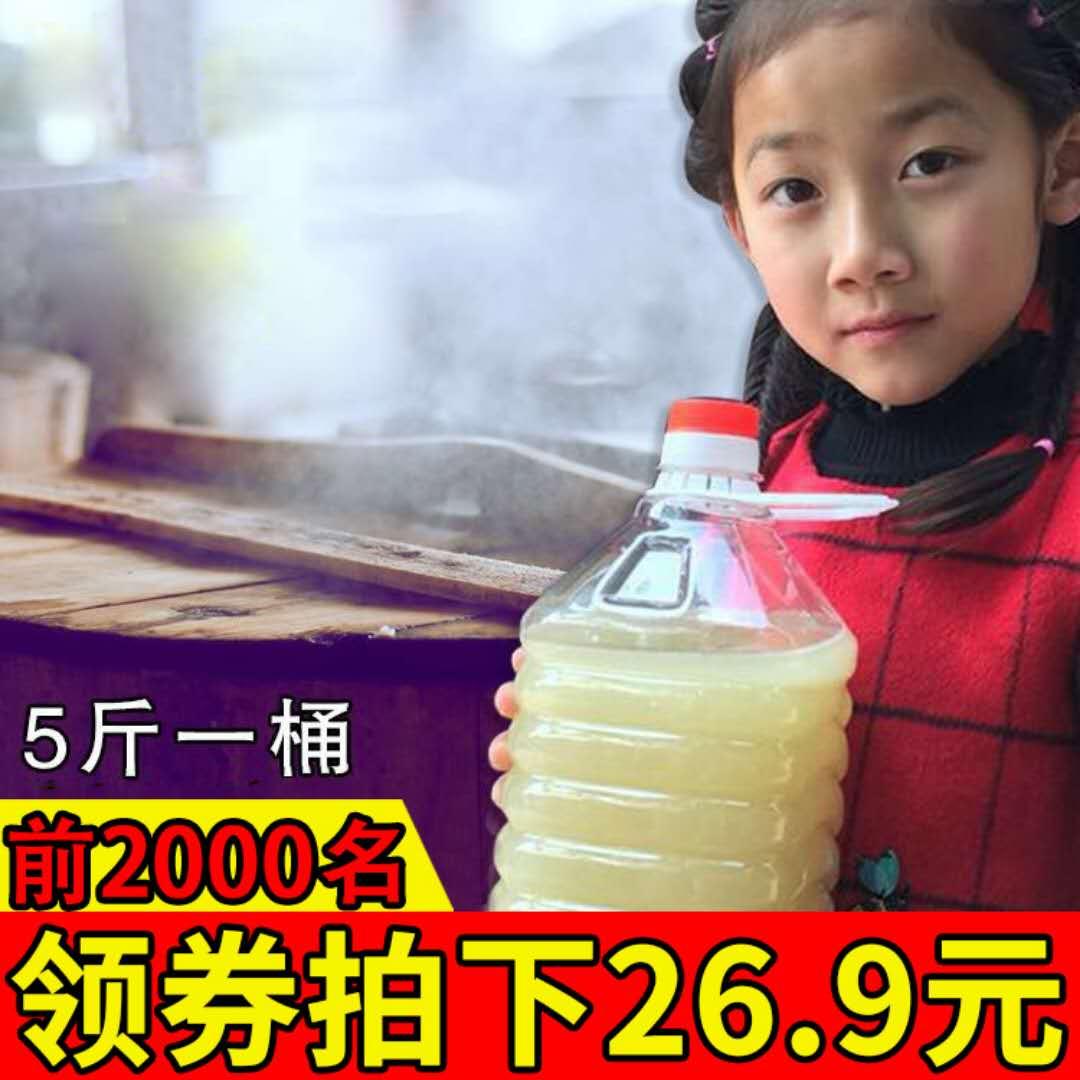 米酒糯米酒农家自酿米酒醪糟酒酿月子酒甜酒酿黄酒水酒冬酒