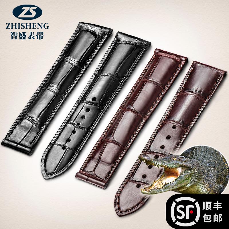 智盛代用欧米茄蝶飞系列折叠扣表带无扣真皮男士女士皮带