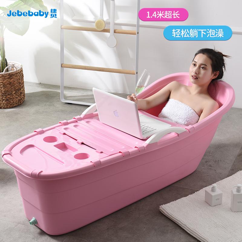 成人洗澡桶加长沐浴桶大人泡澡桶塑料家用浴桶浴缸洗澡盆大号浴盆