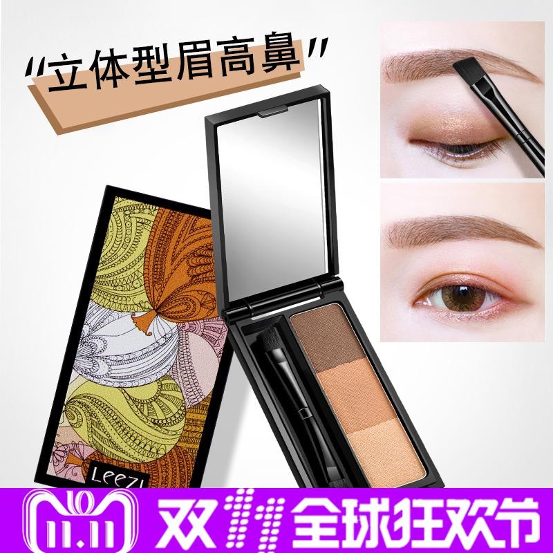 韩国正品INS超火三色立体眉粉防水防汗持久不脱色画眉眉笔初学者