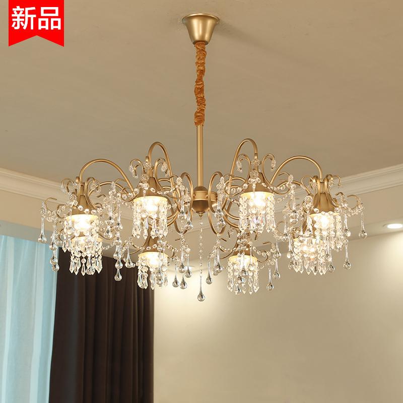 美式吊灯客厅水晶吊灯卧室餐厅灯欧式北欧后现代家用轻奢灯具_集优聚美灯饰