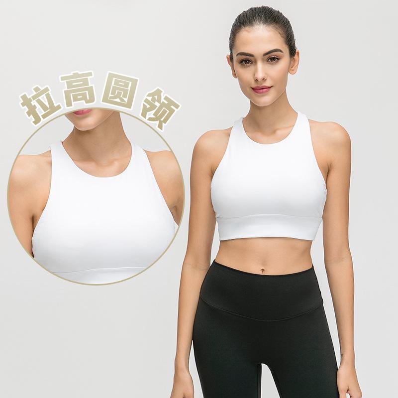 运动内衣女美背拉高圆领全包裹高度防震聚拢健身训练瑜伽服文胸