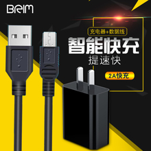 (小)霸王psp游cn4机掌机充rt线数据线电源适配器T口线充电插头
