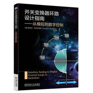 Genuine Switching Converter Loop Design Guide From Analog to Digital Control Power Principles Electronic and Electrical Self-study Course Material System Stability Current Pressure Mode Matching Reference Answer Question Book 3x