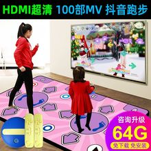 舞状元无gu1双的跳舞laI电视接口跳舞机家用体感电脑两用跑步毯