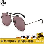 木九十前卫造型双梁太阳眼镜<span class=H>时尚</span>个性太阳镜墨镜网红款SM1840165