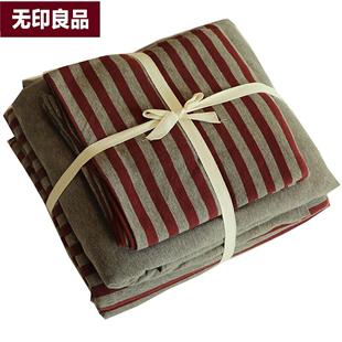 日式无印良品针织棉四件套全棉天竺棉被套春秋床单三件套床上用品
