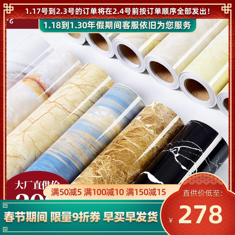 大理石纹墙纸自粘50米大卷1.22米宽50米长防水壁纸桌面家具翻新贴