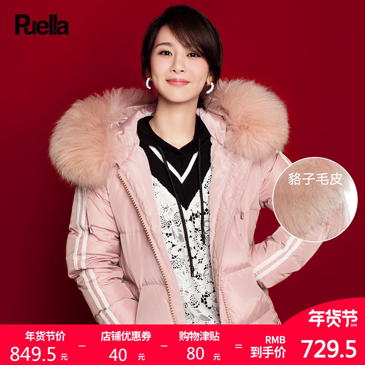 明星同款2017冬季新款韩版时尚宽松大毛领加厚中长款过膝羽绒服女