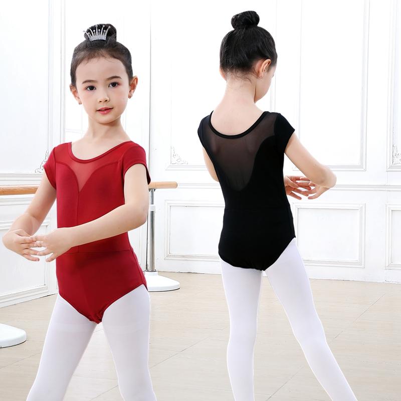 儿童舞蹈服女童练功服考级服中国舞服装体操服芭蕾舞裙短袖蕾丝款