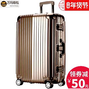 新品铝框拉杆箱男女行李箱万向轮登机箱子学生皮箱超大旅行箱韩版