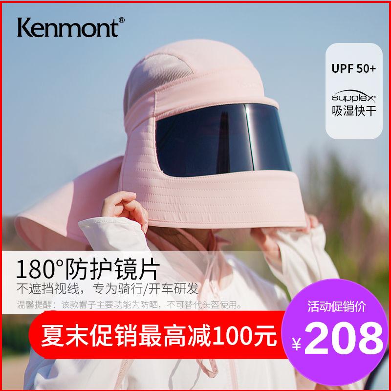 卡蒙骑车遮脸防晒帽女夏季防紫外线护颈护脖透气遮阳帽户外防护帽