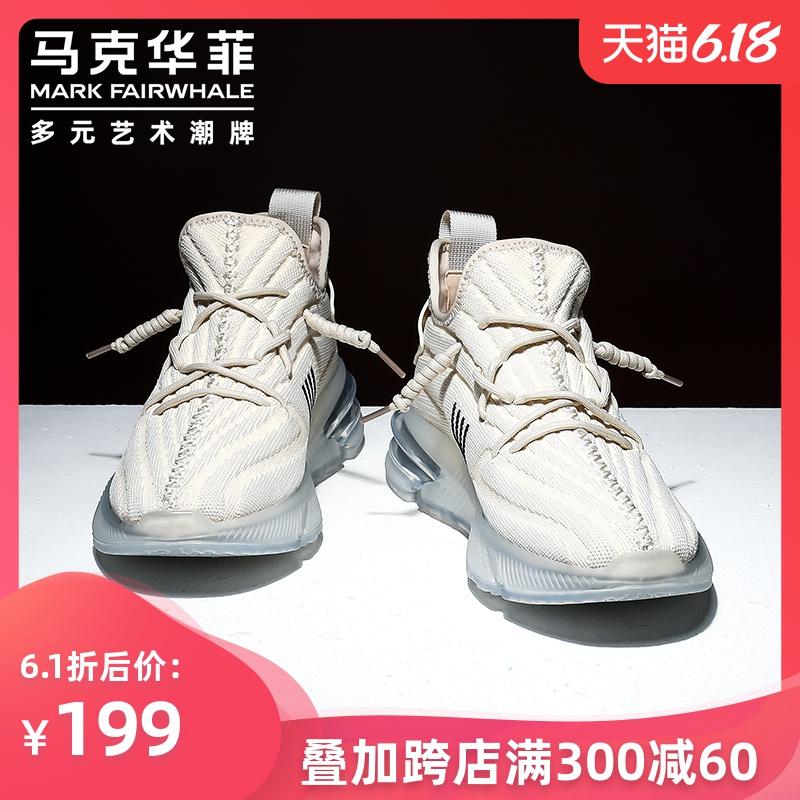马克华菲男鞋夏季2020新款运动鞋男透气鞋子男潮鞋韩版潮流网面鞋
