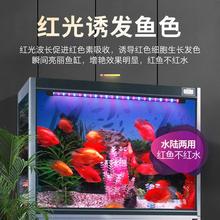 鱼缸灯LED灯防水潜mu7灯管照明nn三基色水族箱专用七彩灯龙鱼灯
