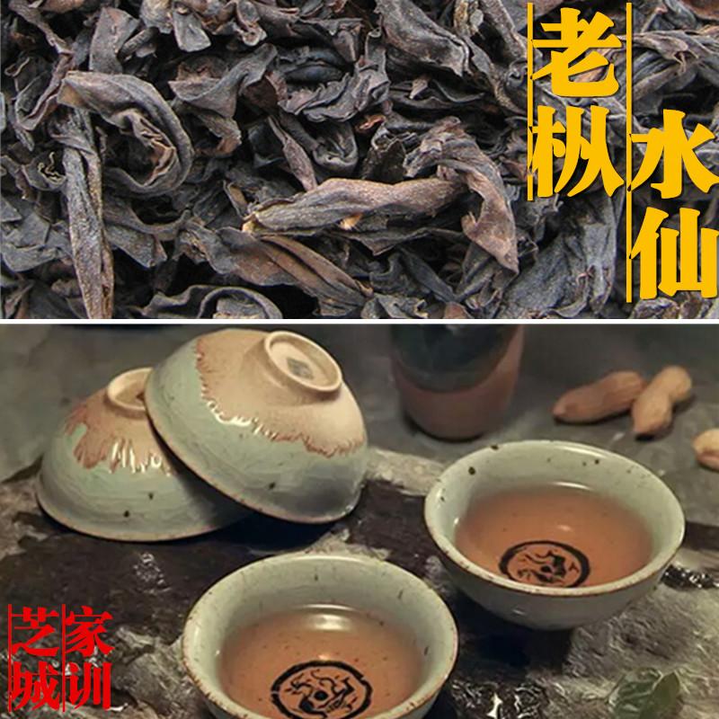 2018特级春茶新茶武夷山岩茶大红袍礼盒乌龙茶碳焙老枞水仙茶500g
