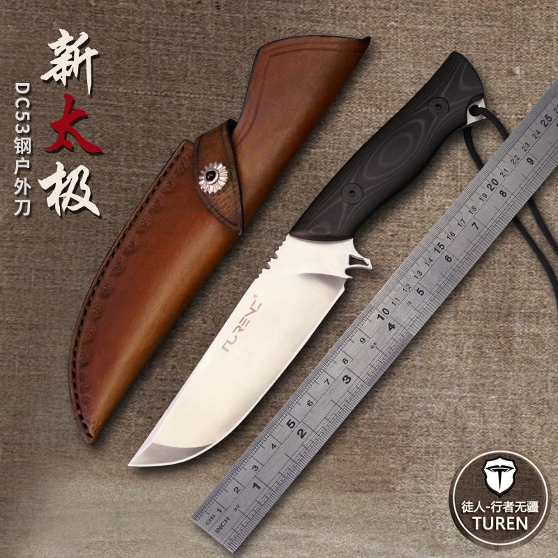 太极高硬度进口DC53钢刀户外刀具进口钢实用型直刀 野外求生军刀