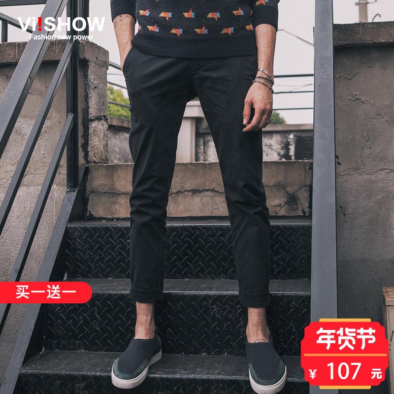 viishow秋季修身休闲长裤男小脚裤子黑色长款青年潮男生哈伦裤