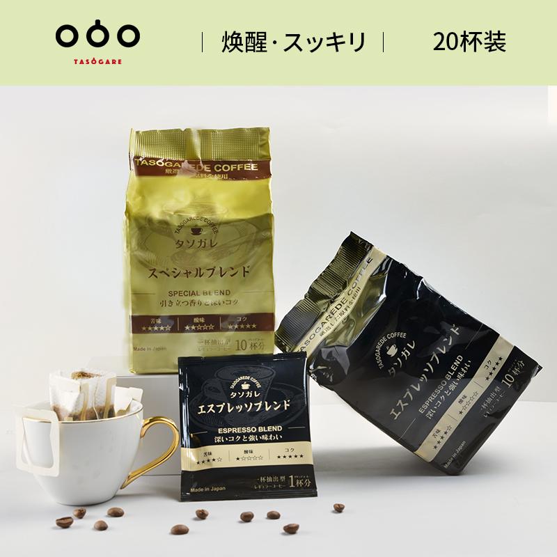 隅田川日本进口意式特调现磨手冲挂滤特浓挂耳咖啡黑咖啡粉组合
