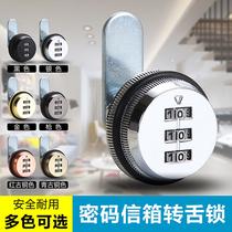更衣柜锁文件柜锁信箱偏心转舌锁铁皮柜子锁储物柜锁柜门锁芯锁头